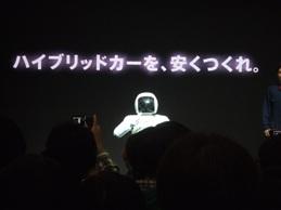 モーターショー1.JPG