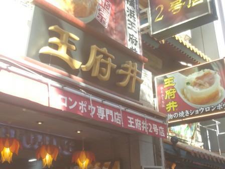 中華街9.jpg
