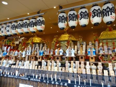 京都13.jpg