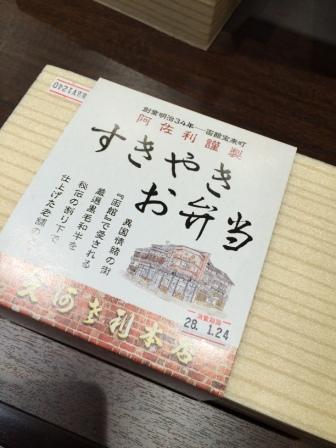 函館64.jpg