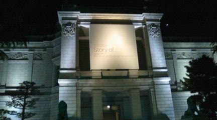 国立博物館2.JPG