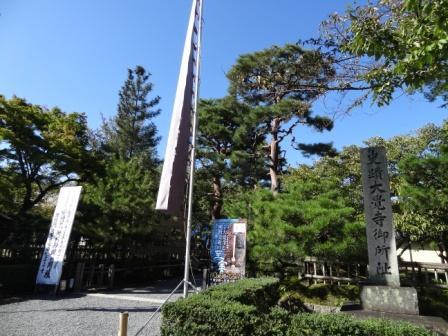 大覚寺1.jpg