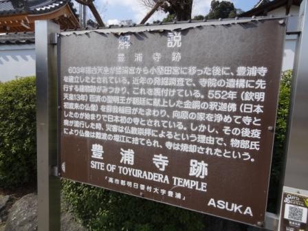 奈良25.jpg