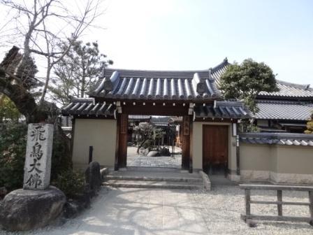 奈良46.jpg