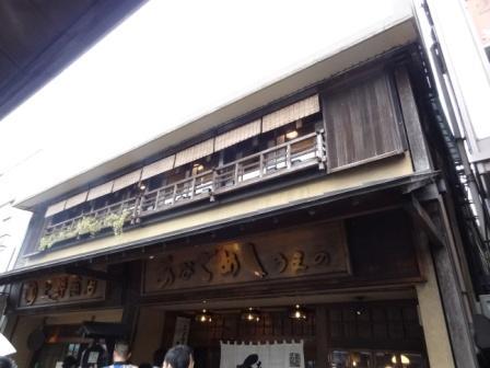 広島12.jpg