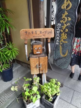 広島13.jpg