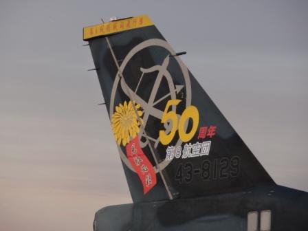 新田原3.jpg