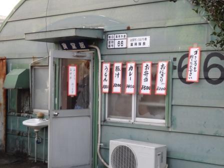 新田原9.jpg