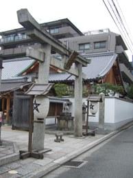 晴明神社3.JPG