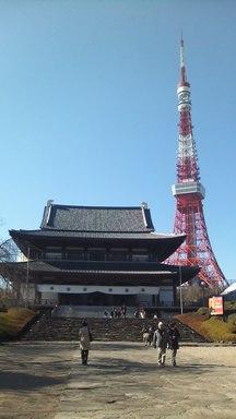 東京タワー3.JPG