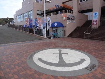 横須賀2.jpg