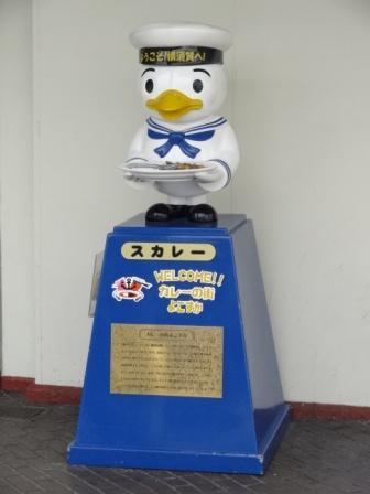 横須賀4.jpg