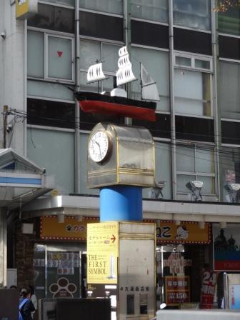 横須賀43.jpg