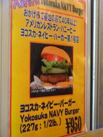 横須賀52.jpg