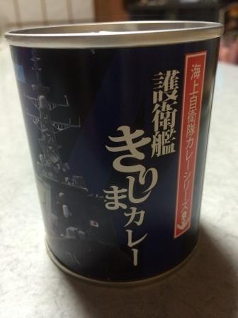 横須賀60.jpg