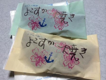 横須賀61.jpg