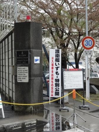 横須賀62.jpg