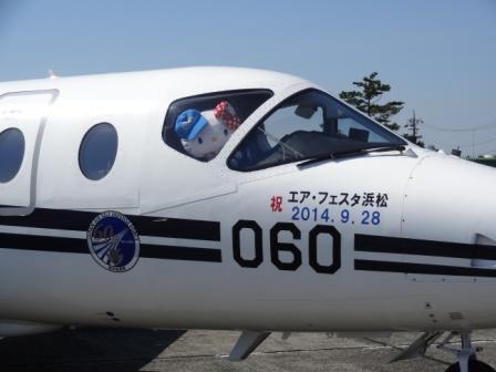 浜松36.jpg