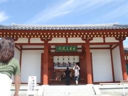 薬師寺3.JPG