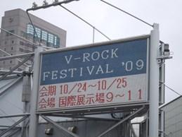V-ROCK6.JPG
