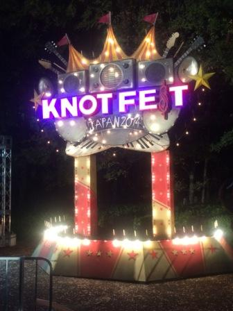 knot8.jpg