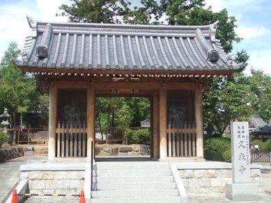 久米寺1.jpg