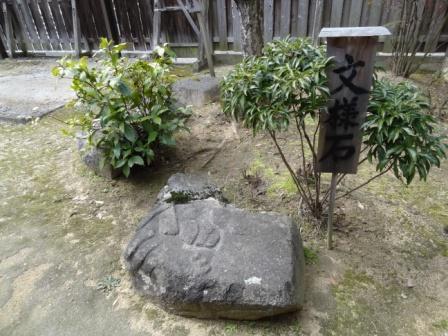 奈良31.jpg