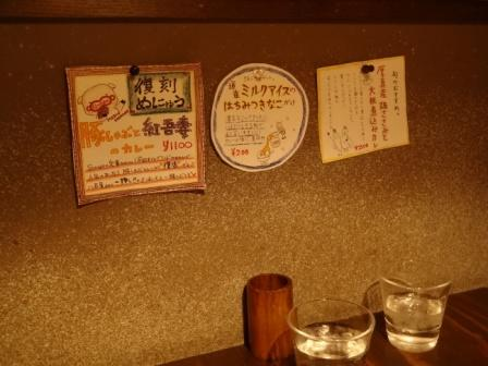 札幌13.jpg
