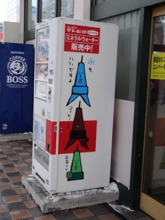札幌20.jpg