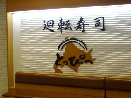 札幌28.jpg